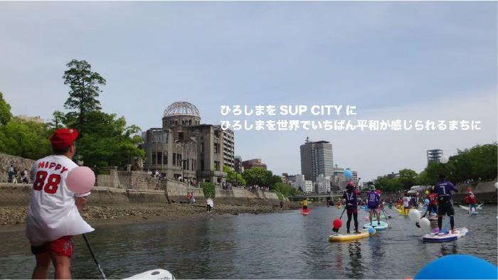 hiroshimasupclub.JPG