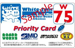 09_priority_sample.jpg