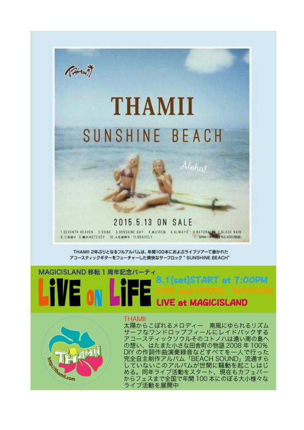 15_Thamii_Flyer.jpg