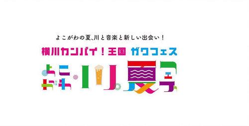 gawafes_logo.jpg